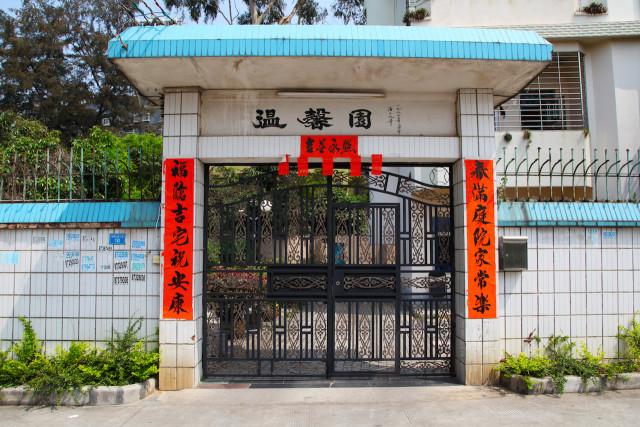 Gate ananbz