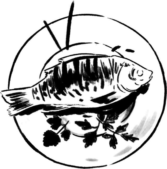1015 best new restaurants fish illo ndguzc