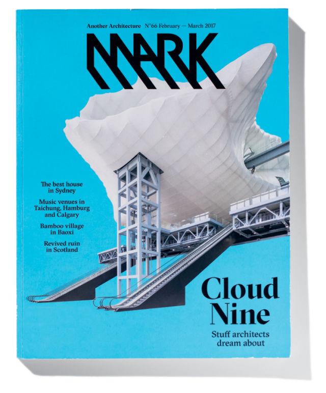 Da2017 design mags mark ibb1p3