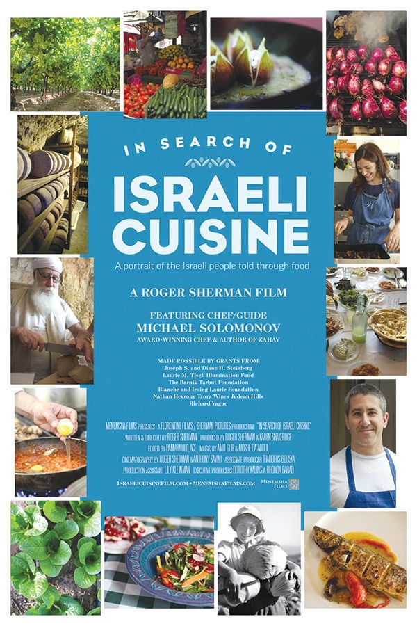 Jewish film festival in search of israeli cuisine mi01a6