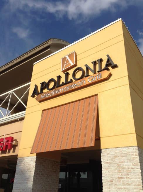 Apollonia grill 001 ruknfx