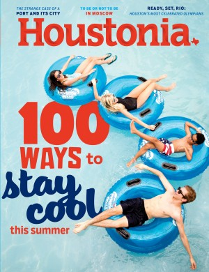 Cmyk 0716 houstonia final cover qrjdns