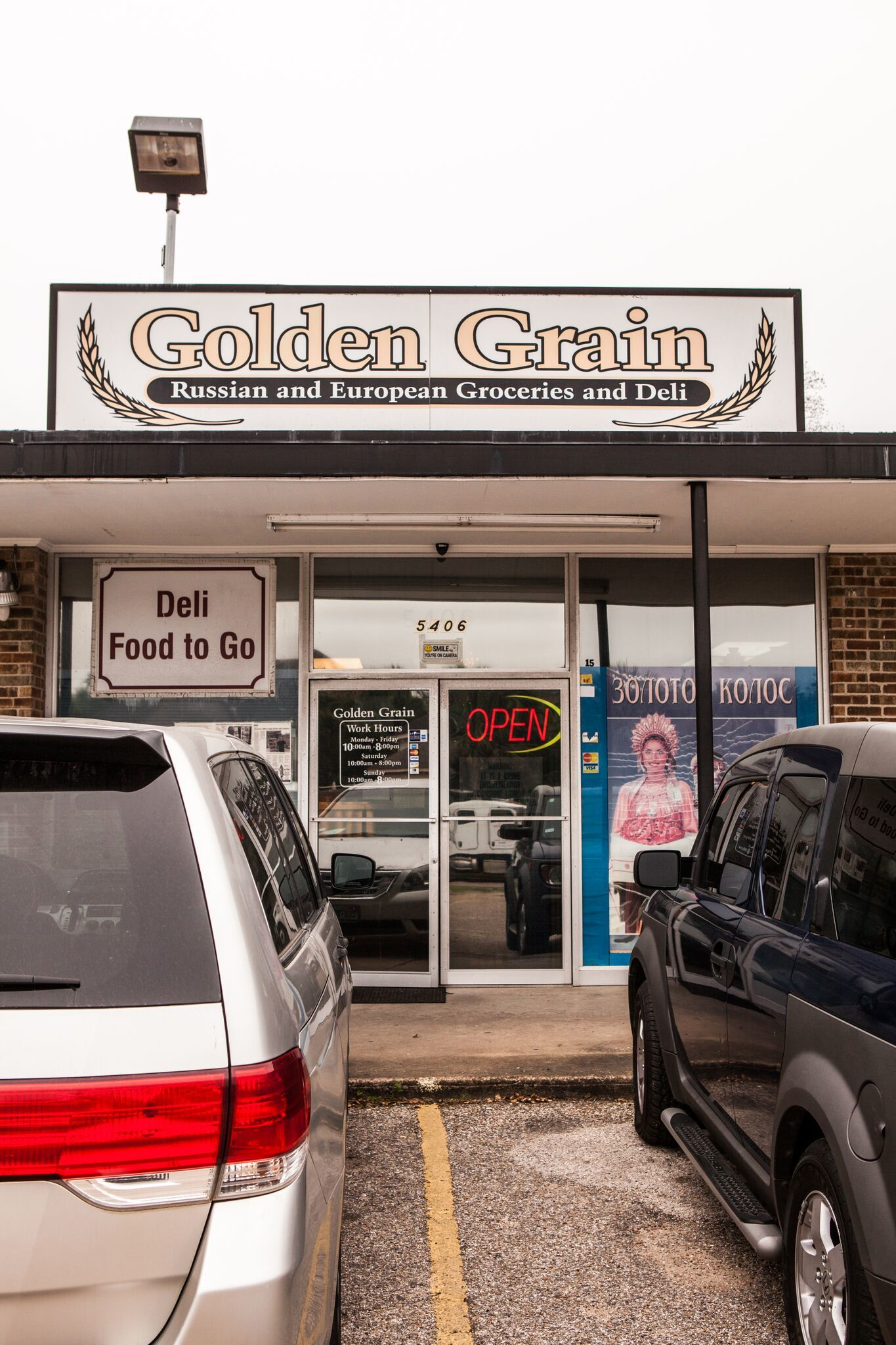 Rare Foods & Where to Find Them: Golden Grain | Houstonia