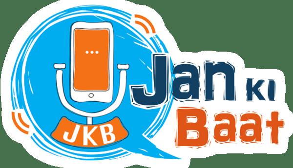 Jan Ki Baat