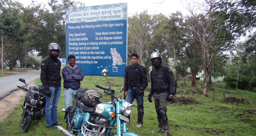 Bandipur_Tiger_Reserve_Welcome