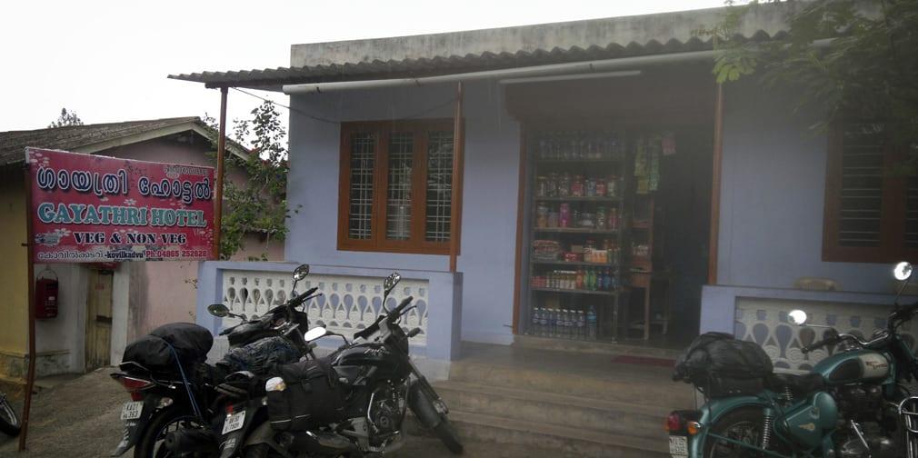 Gayathri_Hotel_Marayoor