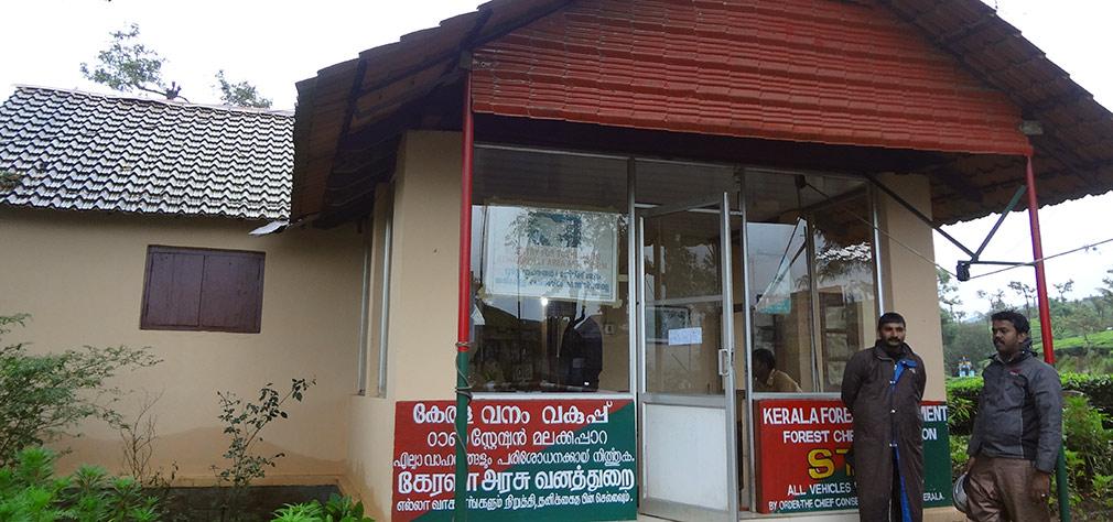 Kerala_Forest_checkpost_Malakkappara_Division
