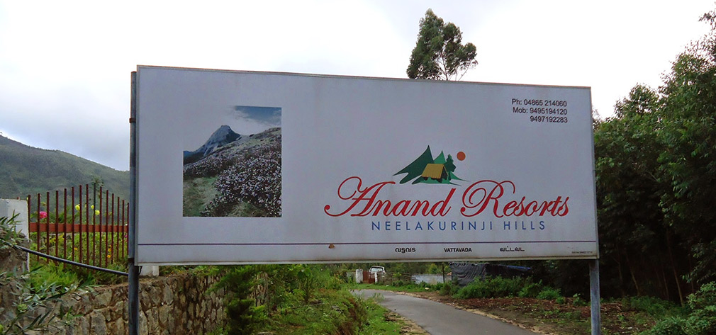 Anand_Resorts_Board_Vattavada