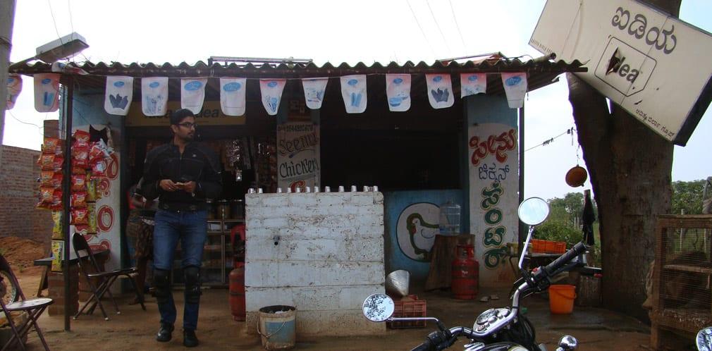 Tea_Break_1_Lakshmipura_Cross_Road