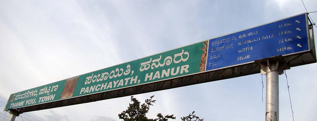 Hanur_Panchayath_MM_Hills_Diversion
