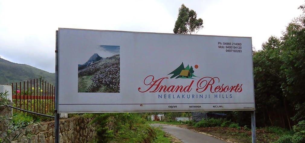 Anand_Resorts_Board_Vattavada
