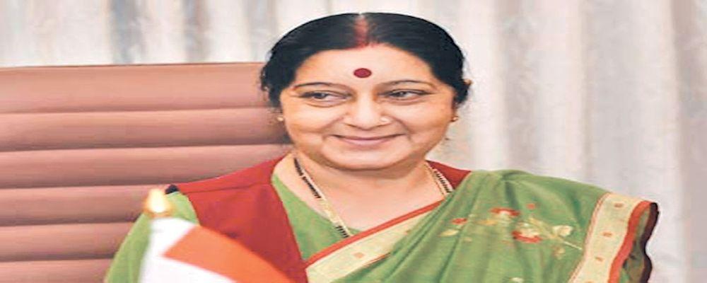 When Sushma Swaraj has to consult a volcano in Indonesia