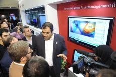 اجلاس فناوری رسانه