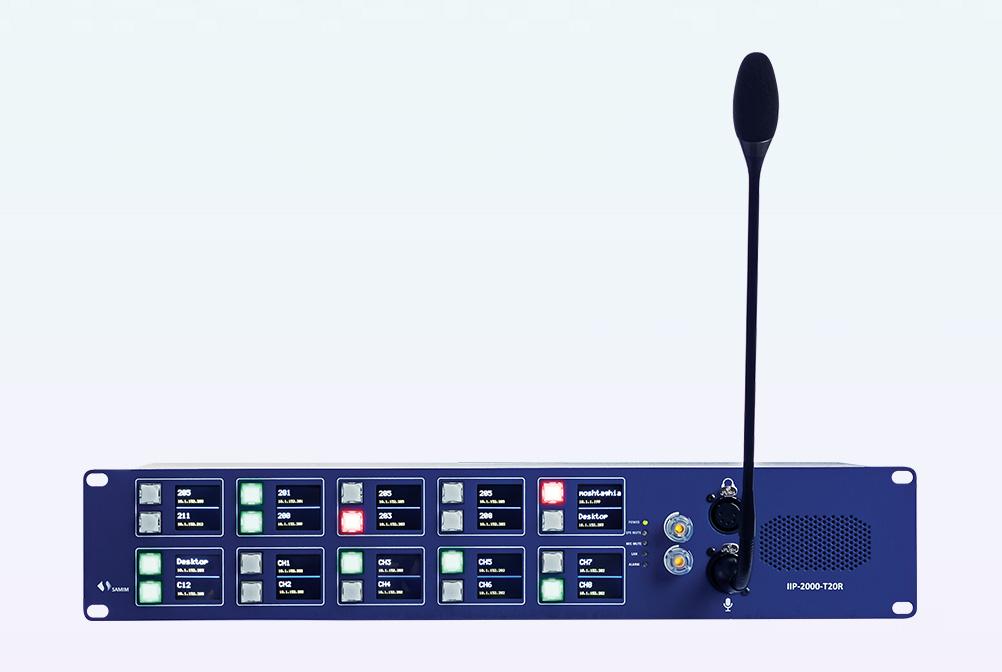 IP Intercom(IIP-2000-T20R)