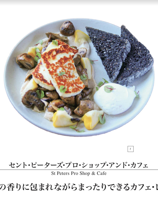 Nichigo Press cover