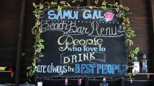 Samui Gal Beach Bar