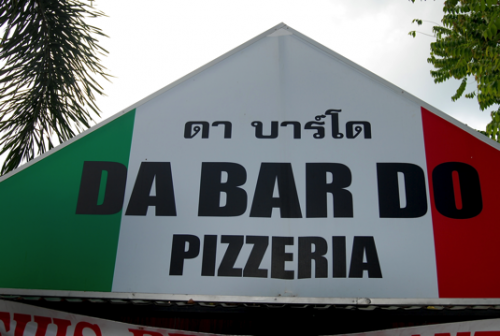 Restaurants : Ristorante & Pizzeria Da Bardo