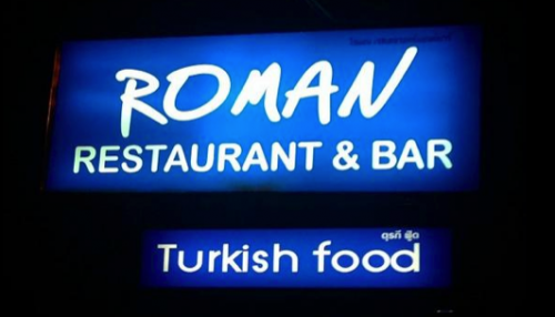 Roman Turkish Restaurant