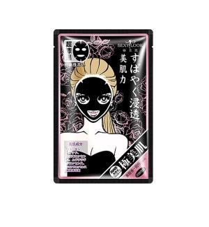 Mặt Nạ Đen Sexylook [Trắng Sáng - Tăng Độ Đàn Hồi]   28Ml X 1 Miếng