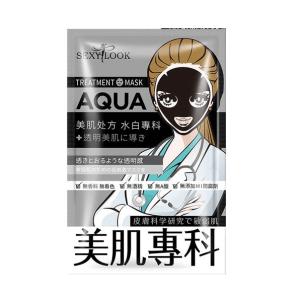 Mặt Nạ Đen Sexylook Aqua [Trắng Mịn – Cấp Ẩm]  ( 28 Ml X 1 Miếng )