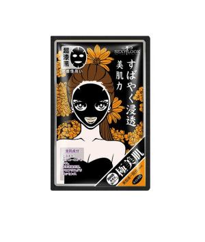 Mặt Nạ Đen Sexylook [Giảm Mụn-Trắng Da-Cấp Nước] 28Ml X 1 Miếng