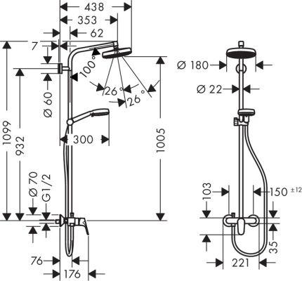 Hansgrohe Crometta 160 1jet Showerpipe