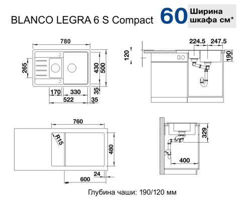 Blanco Legra 6 s compact жасмин