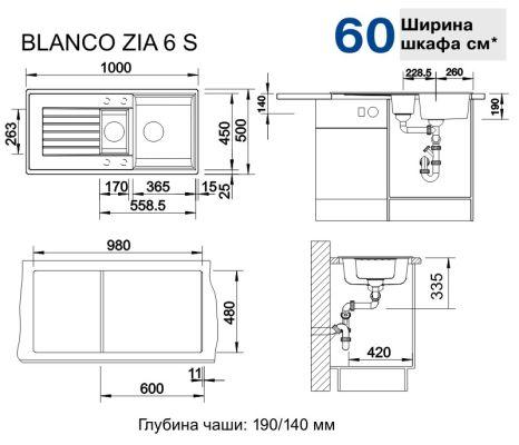 Blanco Zia 6 s антрацит