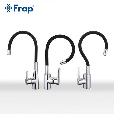 Frap F4153