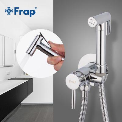 Смеситель Frap F7505-2