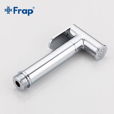 Frap F7505-2