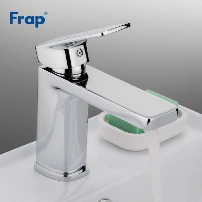 Смеситель Frap H46 F1046