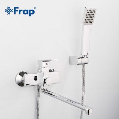 Смеситель Frap H46 F2246