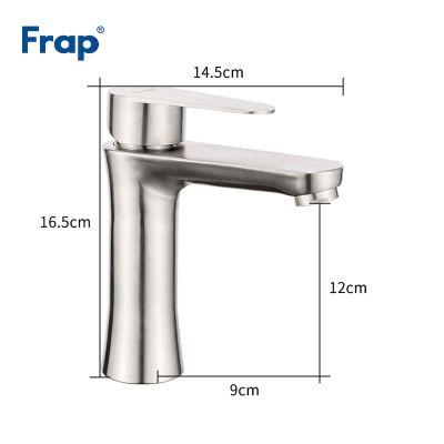 Frap H48 F1048