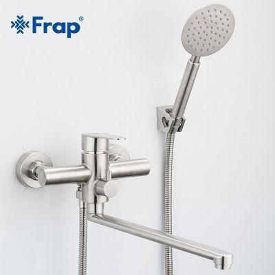 Смеситель Frap H48 F2248