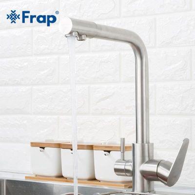 Смеситель Frap H48 F4348