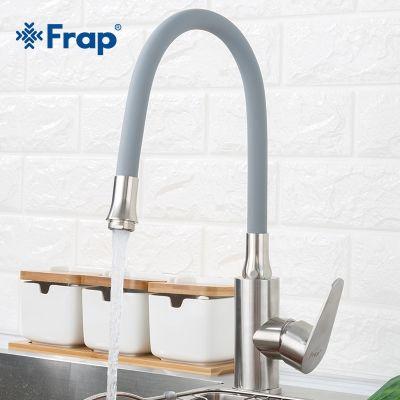 Смеситель Frap H48 F4448