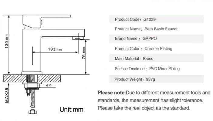 Gappo POIEY(A39) G1039