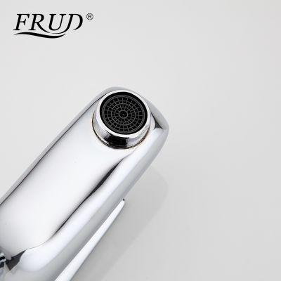 Frud R10105