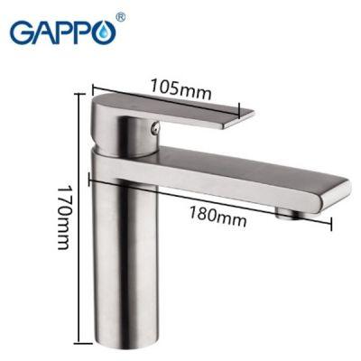 Gappo G1099-20