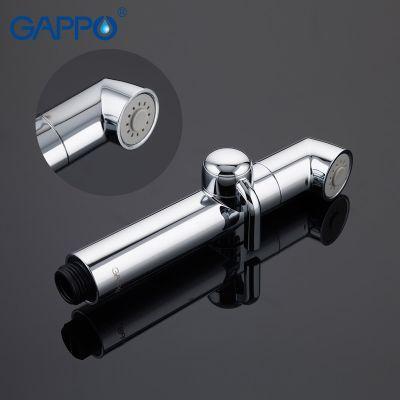 Gappo G7248-1