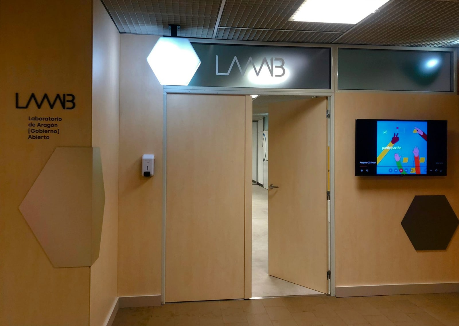 LAAAB_entrance