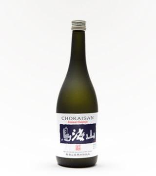 Chokaisan