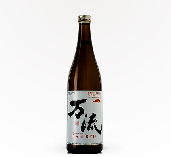 Ban Ryu