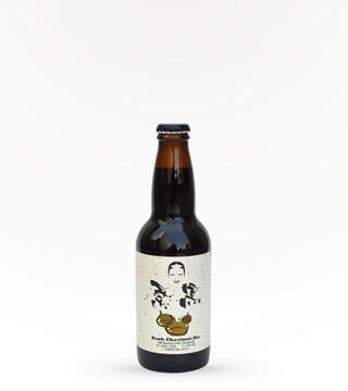 Hideji Beer Kuri Kuo Chestnut
