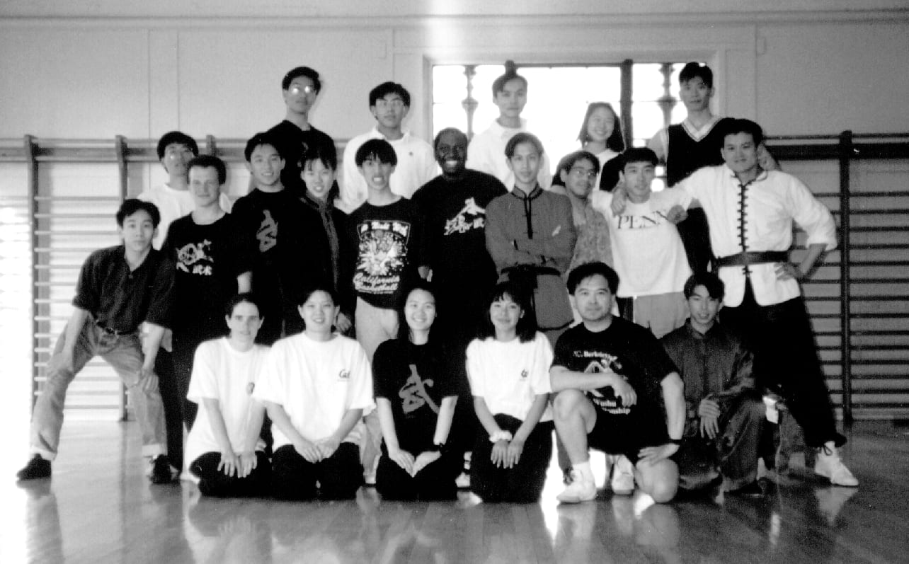 Black and white photo from 1995 with a group of about 25 wushu practitioners