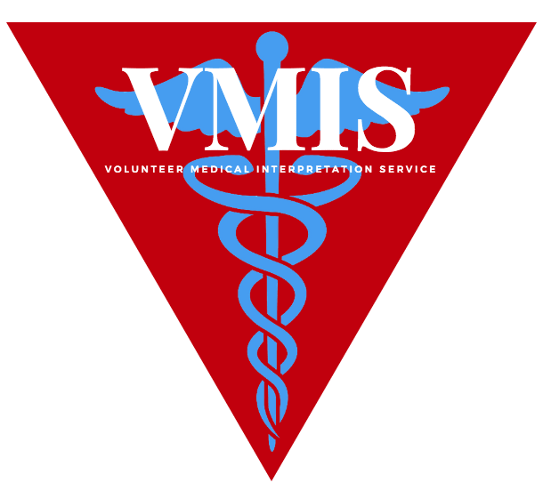 Emory VMIS Logo