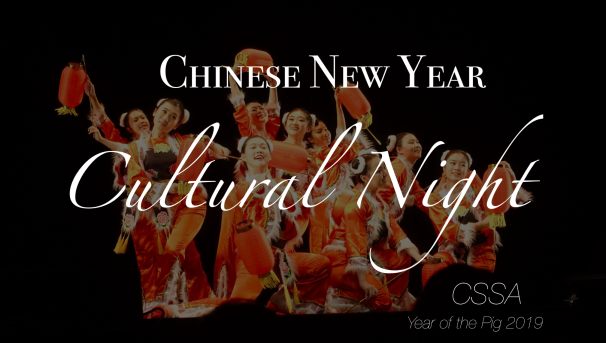 UCLA's Chinese New Year Cultural Night Image
