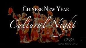 UCLA's Chinese New Year Cultural Night
