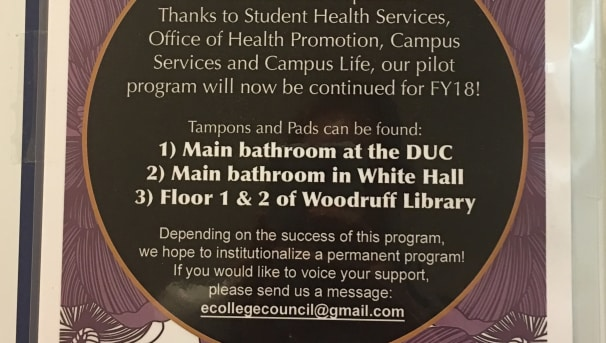 Emory College Council Tampon Initiative Image